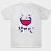 Korean champion Tee Shirt